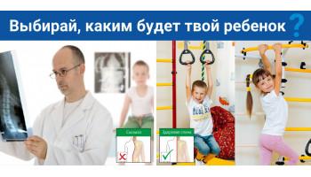 Почему упражнения на шведской стенке для детей в 5 раз эффективнее остальных!